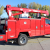 FF373_1_ton_service_truck_with_H6520_short_tower_crane.png